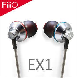 【風雅小舖】【FiiO EX1鈦晶振入耳式耳機】可搭配iPhone6/iPod/X1/X3第二代/X5第二代播放器使用