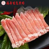 【福壽生態農場】牧草豬-里肌火鍋肉片300g