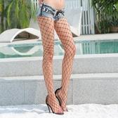 超辣熱褲 性感夜店鋼管舞服裝珍珠網襪彈力緊身鏤空連褲襪大網眼長襪女 快速出貨