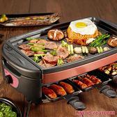 電烤盤小熊電烤鍋燒烤爐一體鍋煎鍋插電多功能家用料理韓式烤肉鍋鐵板燒 JD一件免運