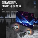手機屏幕放大器自帶藍牙音箱高清藍光護眼大屏幕3D追劇神器放大鏡 快速出貨