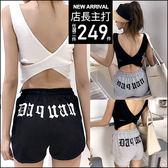克妹Ke-Mei【AT46145】韓版!實拍!屁屁電繡字母圖印顯瘦運動短褲