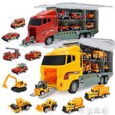 大號兒童貨櫃玩具車組合男孩合金消防車小汽車套裝工程挖掘機收納 摩可美家