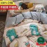 可愛床單卡通純棉四件套床笠兒童床上用品【福喜行】