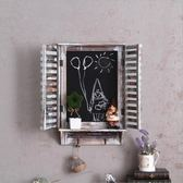 小黑板 複古做舊百葉窗風格掛式小黑板 家居裝飾牆壁掛飾 寫粉筆帶托盤