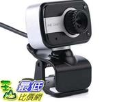 [9玉山最低比價網] 高清夾子USB攝像頭 免驅電腦視頻頭 內置帶麥克風跨境考試視頻