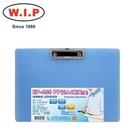 【W.I.P】PP正A4板夾(橫)  EP-055  /個
