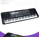 初學入門兒童電子琴大號鋼琴小孩女孩1-3-5-6-10-12歲男孩小學生 js2636『科炫3C』