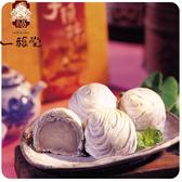 【名店直出-一福堂】 芋頭酥4盒(12入/盒)(奶素)