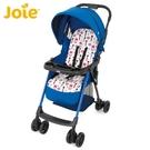 【奇哥總代理】Joie aire 輕便嬰兒推車附餐盤-英倫藍