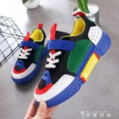 兒童運動鞋男秋季新款男童兒童老爹鞋中大童透氣女童鞋子 時尚潮流