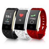 S6彩屏觸控生活防水心率手環紅色