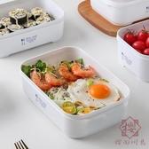 保鮮盒塑料密封盒冷藏盒子飯盒便當盒冰箱收納盒【櫻田川島】