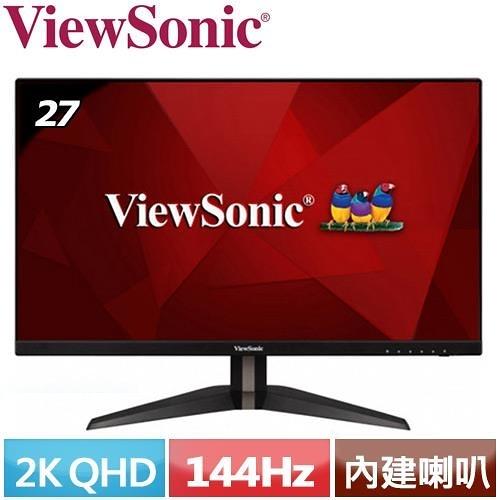 ViewSonic優派 27型 VX2705-2KP-MHD 144Hz 2K電競螢幕
