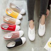 懶人鞋 春季透氣帆布鞋女一腳蹬懶人鞋小白鞋學生韓版百搭休閒鞋 寶貝計畫