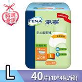 添寧-貼心敢動褲 L號40片( 10片x4包)-箱購 大樹