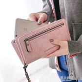 女士手拿錢包女長款新款韓版潮個性小清新學生拉鍊多功能皮夾    原本良品