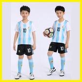 阿根廷巴西兒童足球服套裝男女小學生訓練服2019世界盃足球衣德國