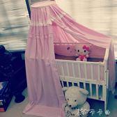 兒童嬰兒蚊帳床幔紗床簾新生兒小孩子含支架遮光寶寶床布簾子YYJ 卡卡西