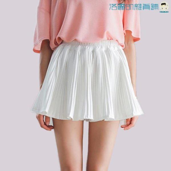 雪紡百褶裙半身裙純色高腰腰a字短裙