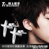不過敏時尚簡約十字S925純銀神圣韓版男士耳釘潮男個性十字架耳飾 名購居家