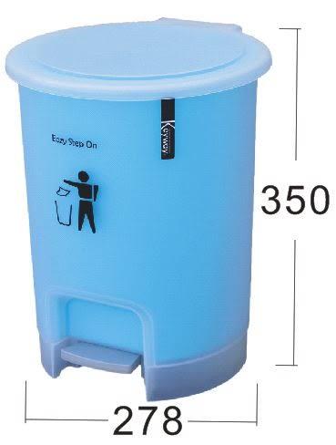 【好市吉居家生活】嚴選聯府KEYWAY~ CH-15 馬卡龍踏式桶15L 垃圾桶