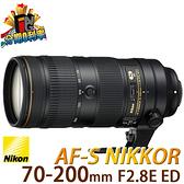 【24期0利率】登錄送1萬1禮券 NIKON AF-S 70-200mm f2.8E FL ED VR 國祥公司貨