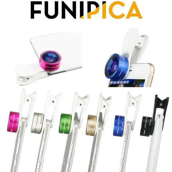Funipica F515 0.36X 超大廣角 15X微距 二合一鏡頭 手機鏡頭 自拍神器 廣角鏡頭 【RI355】