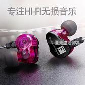 耳机 恰世線控四核雙動圈耳機HFI重低音4D環繞立體音掛耳式重低音耳機·夏茉生活