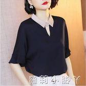重磅緞面仿真絲襯衫女2019夏季新款職業翻領上衣寬鬆中袖襯衣  蘿莉小腳丫