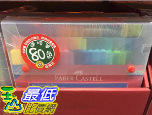 [COSCO代購]  C109619 FABER-CASTELL輝柏 80色鏈接色筆 CONNECTOR PENS