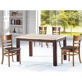 餐桌 PK-770-1 B02琥珀餐桌 (不含椅子)【大眾家居舘】