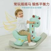 搖搖馬-寶寶搖椅馬塑料搖搖馬大號加厚兒童玩具1-2-3-4周歲禮物小木馬車YJT 交換禮物