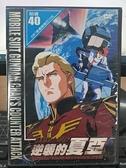 挖寶二手片-0B01-245-正版DVD-動畫【機動戰士鋼彈:逆襲的夏亞】-(直購價)