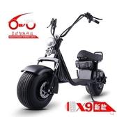 2020新款哈雷電動自行車寬輪胎電動滑板車大輪胎電瓶車兩輪代步車 小宅女MKS