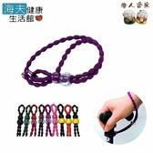 【老人當家 海夫】MARUTOKU 杖用 手腕環扣繩 多色可選 日本製A0208-0