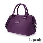 法國時尚Lipault S小型時尚造型保齡球包(羅蘭紫)