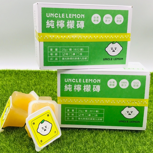 檸檬大叔常溫純檸檬磚 100%檸檬原汁 (25gx12入) 適合調製檸檬飲品【歐必買】