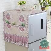 洗衣機蓋巾墊子冰箱罩防塵罩蕾絲蓋布【福喜行】