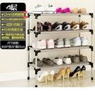 鞋櫃 多層簡易門口家用經濟型收納防塵鞋柜...