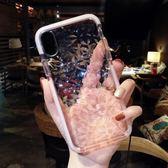 鑚石紋oppor15手機殼r9s硅膠套R11網紅潮牌新款OPPO R11S情侶女款 時尚潮流