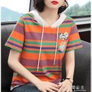 連帽T恤95棉 連帽短袖t恤女上衣新款夏季條紋寬鬆大碼帶帽半袖上衣潮 快速出貨