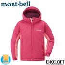 【Mont-Bell 日本 童 POWDER LT 雪衣《玫粉》】1102428/休閒外套/纖維外套/防寒外套