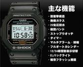 CASIO防水電子錶手錶G-SHOCK錶DW-5600E多機能通販屋