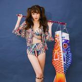 泳衣(三件式)-比基尼-日式風格性感精選女泳裝-73mb44[時尚巴黎]