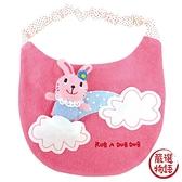 【日本製】【Rub a dub dub】幼童用寶寶玩具圍兜兜 粉色 SD-9091 - Rubadubdub