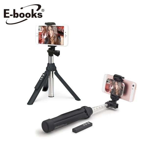 E-books N35 藍牙可分離式遙控三腳架自拍組(黑)