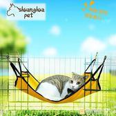 貓咪吊床 透氣的貓吊床 貓籠吊床 寵物貓咪吊床窩WY  全館滿千89折