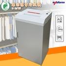《台灣製造》西德風 SYSFORM 3135TW 環保碎紙機 電動碎紙機 碎CD 碎卡片 文件 紙類