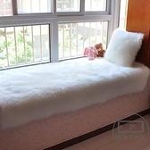 床边地毯卧室满铺可地毯飘窗长毛地垫客厅橱窗毯【輕派工作室】